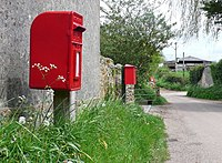 Outbox, inbox, phone box. - geograph.org.uk - 794269.jpg